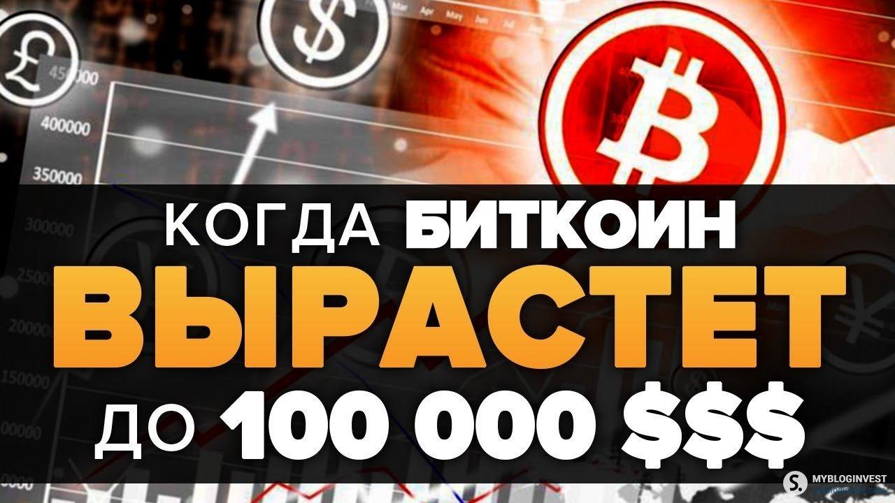 2019 год криптовалюты отзывы людей зарабатывающих на бинарных опционах