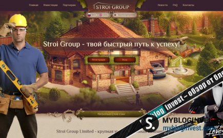 Stroi Group